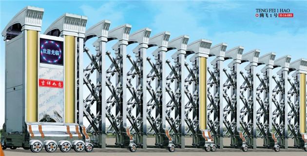 Cổng xếp inox H-14-065