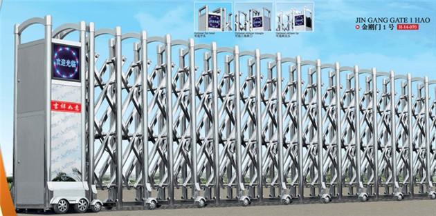 Cổng xếp inox h-14-070