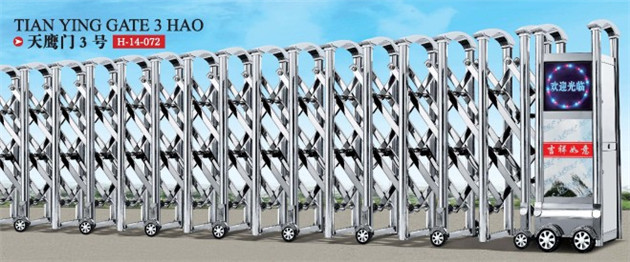 Cổng xếp inox H-14-072