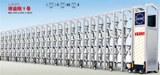 Cổng xếp inox J-15-071