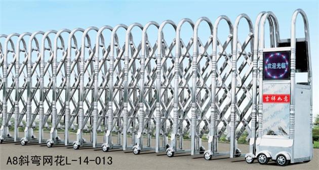 Cổng xếp inox L-14-013