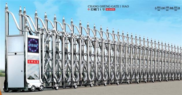 Cổng xếp inox H14-073
