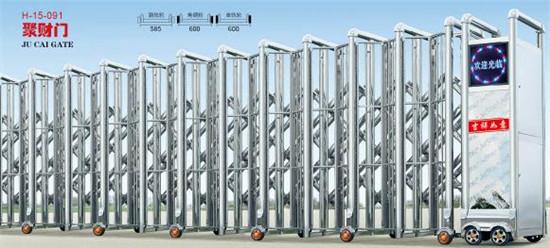 Cổng xếp inox H-15-091